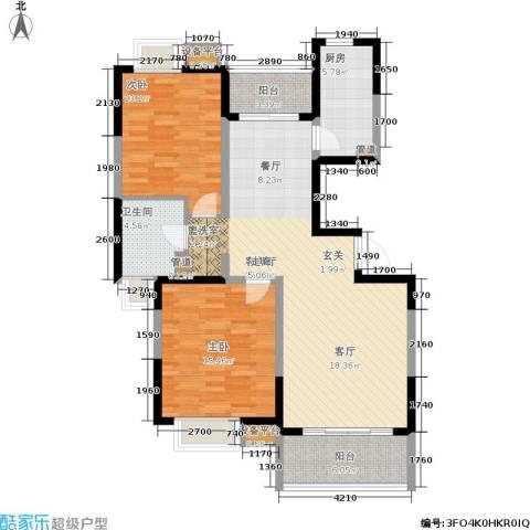 大华阳城七期阳城贵都2室1厅1卫1厨97.00㎡户型图