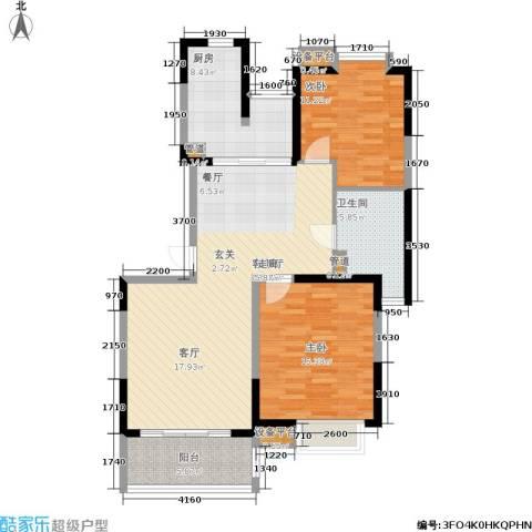 大华阳城七期阳城贵都2室1厅1卫1厨94.00㎡户型图