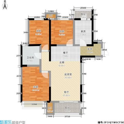 路劲主场琅悦3室0厅1卫1厨106.72㎡户型图