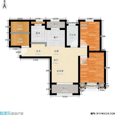 中南世纪城2室0厅1卫1厨110.00㎡户型图
