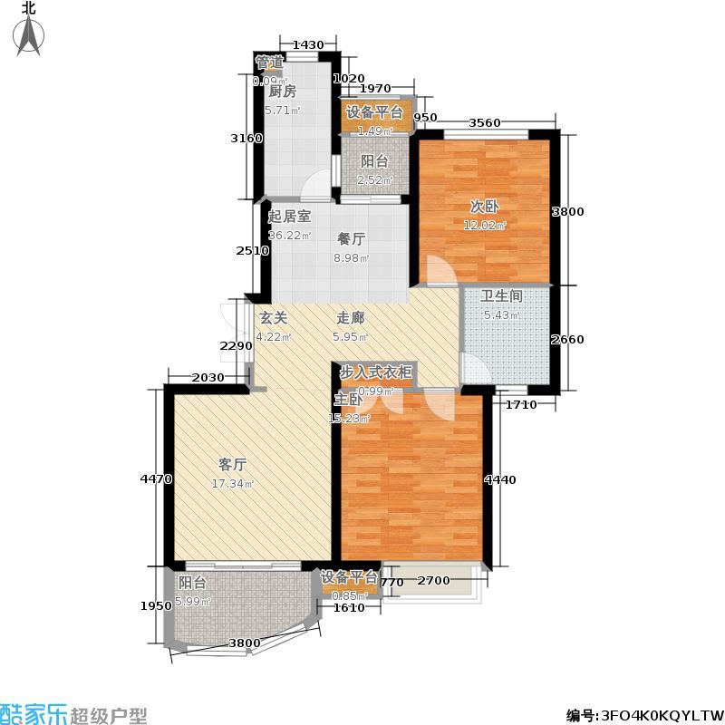 大唐国际公寓98.64㎡唐国际公寓面积9864m户型