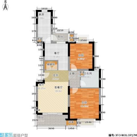 经纬城市绿洲三期2室1厅1卫1厨88.00㎡户型图