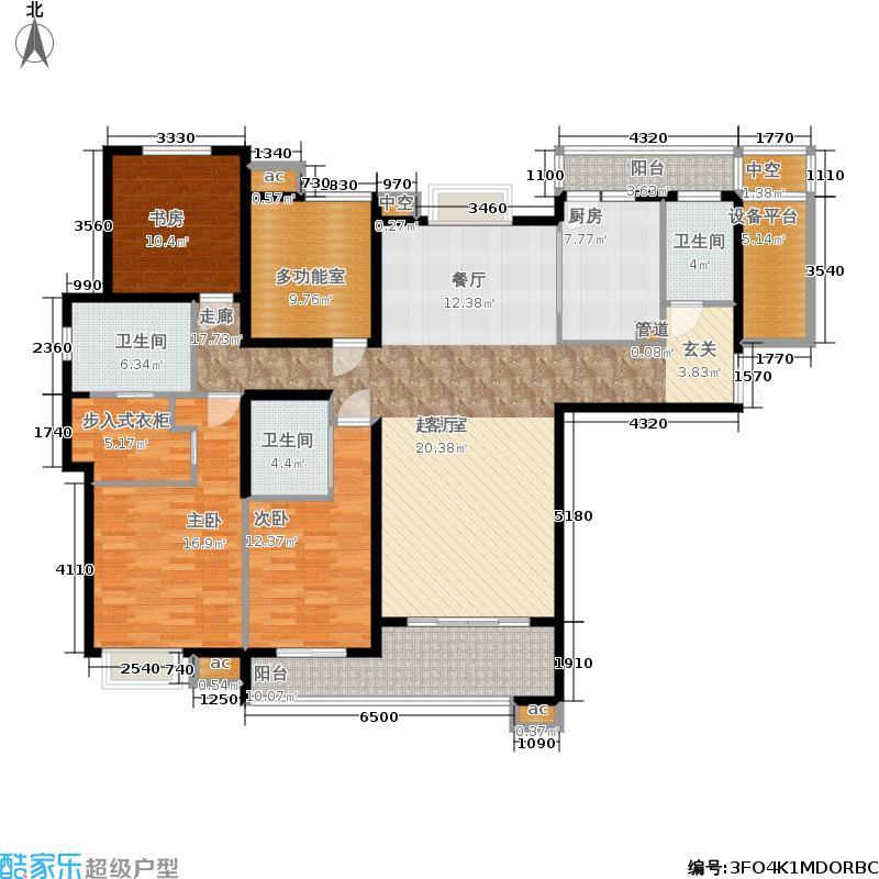 星河国际178.00㎡2号C户型4室2厅