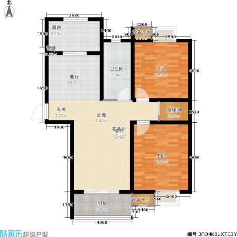 嘉宝都市港湾城2室1厅1卫1厨105.00㎡户型图
