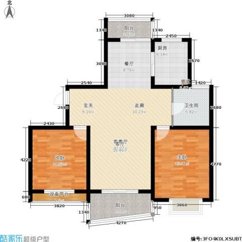 嘉宝都市港湾城2室1厅1卫1厨110.00㎡户型图