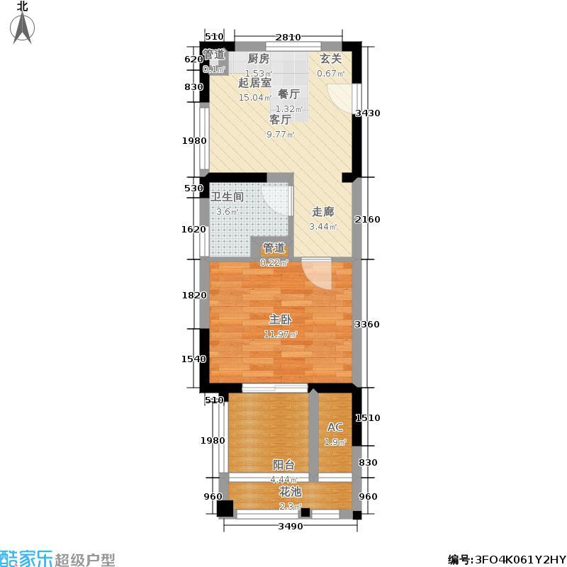 首创·芭蕾雨逸景50.30㎡首创・芭蕾雨逸景一期酒店式公寓H1-A2户型