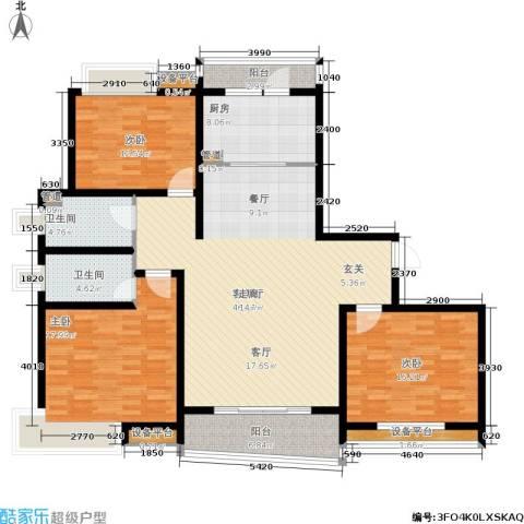 嘉宝都市港湾城3室1厅2卫1厨141.00㎡户型图