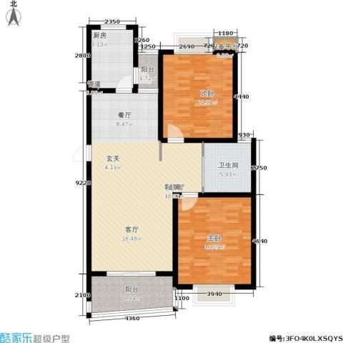 嘉宝都市港湾城2室1厅1卫1厨103.00㎡户型图