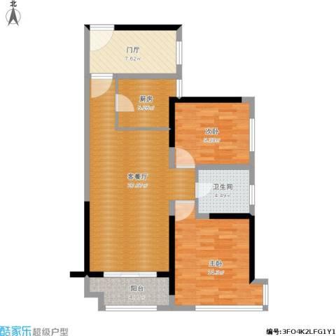 禅城绿地中心2室1厅1卫1厨104.00㎡户型图