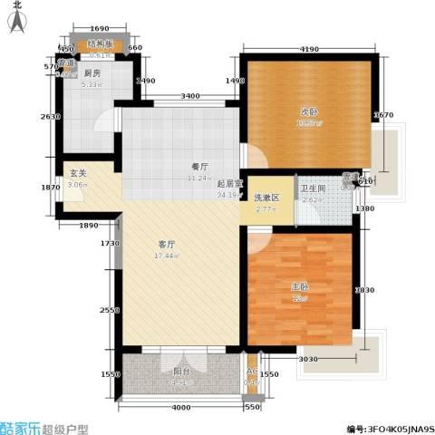 华贸·蔚蓝海岸2室0厅1卫1厨94.00㎡户型图