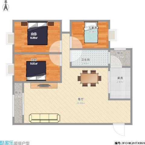民主新村3室1厅1卫1厨64.00㎡户型图