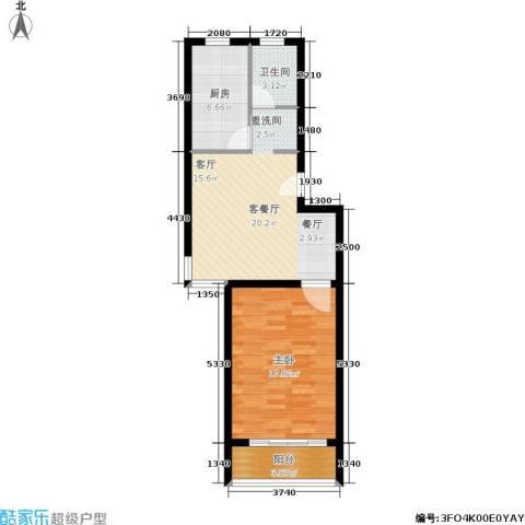 望燕名居1室1厅1卫1厨74.00㎡户型图