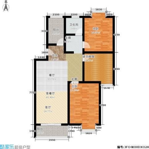 望燕名居2室1厅1卫0厨141.00㎡户型图