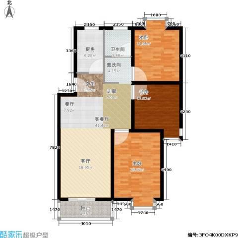 望燕名居3室1厅1卫1厨141.00㎡户型图