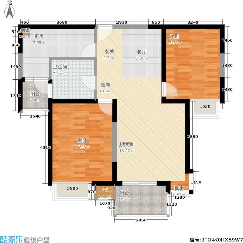 春申府邸92.50㎡上海面积9250m户型