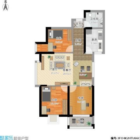 仕府公馆3室1厅1卫1厨98.00㎡户型图