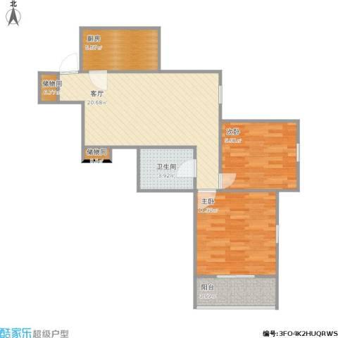 兴隆家园二期2室1厅1卫1厨77.00㎡户型图