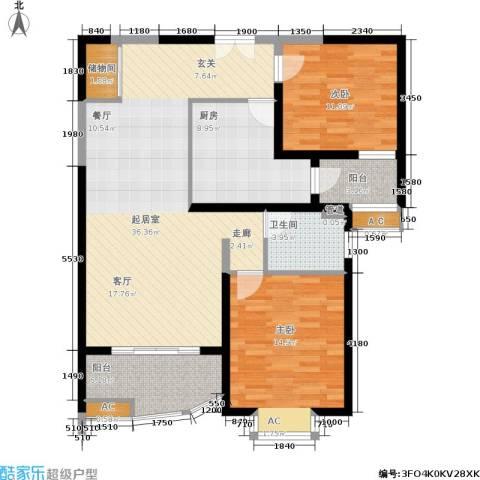 世博花园2室0厅1卫1厨100.00㎡户型图
