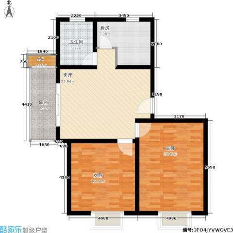 上大阳光乾和园2室1厅1卫1厨88.00㎡户型图