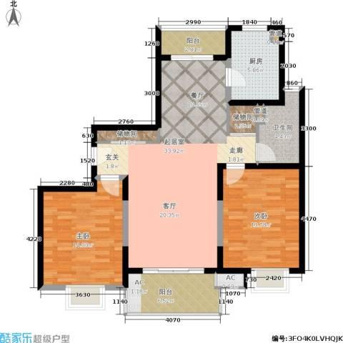 九歌上郡2室0厅1卫1厨122.00㎡户型图