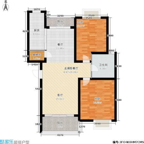 星河世纪城2室1厅1卫1厨102.00㎡户型图
