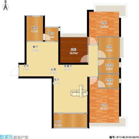 恒大名都4室1厅2卫1厨194.00㎡户型图