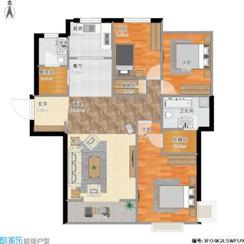 水木清华三期3室1厅2卫1厨121.00㎡户型图