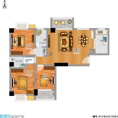 LAKE街区知音国际茶城3室1厅1卫1厨133.00㎡户型图