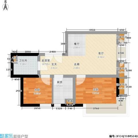东北角艺术公寓2室0厅1卫1厨72.00㎡户型图
