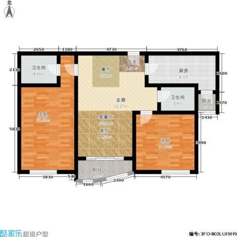 第五大道东方中华园2室1厅2卫1厨128.00㎡户型图