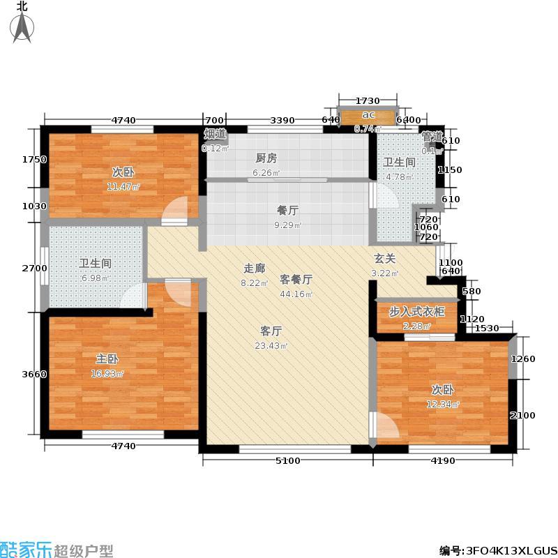 金侨新梅江壹号127.00㎡洋房标准层D户型3室2厅