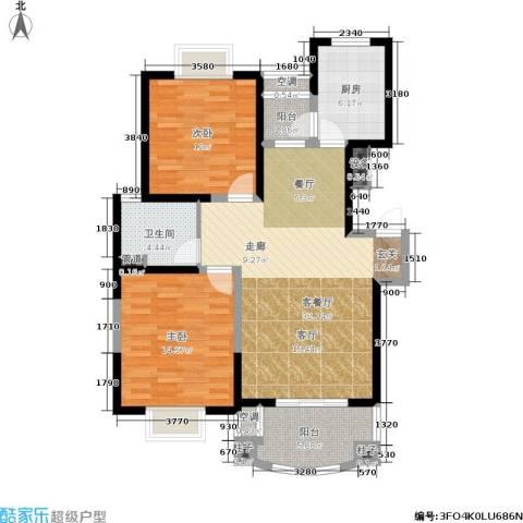 宝宸怡景园2室1厅1卫1厨92.00㎡户型图