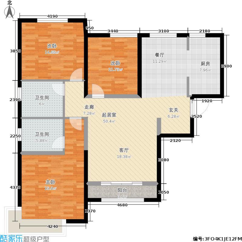 雅仕兰庭125.00㎡高层D户型3室2厅