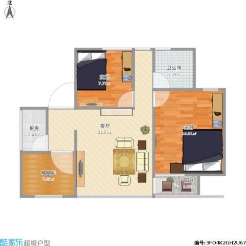 青竹花园2室1厅1卫1厨77.00㎡户型图