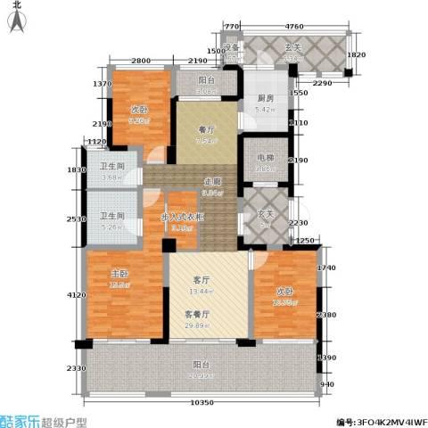 绿地华家池1号3室1厅2卫1厨144.00㎡户型图