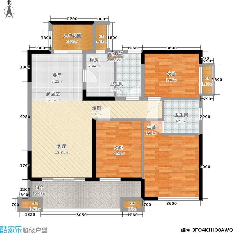 荣悦台117.33㎡B1户型3室2厅