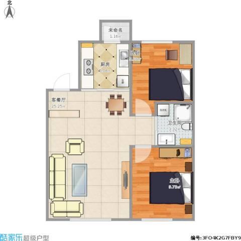 像素公园2室1厅1卫1厨72.00㎡户型图