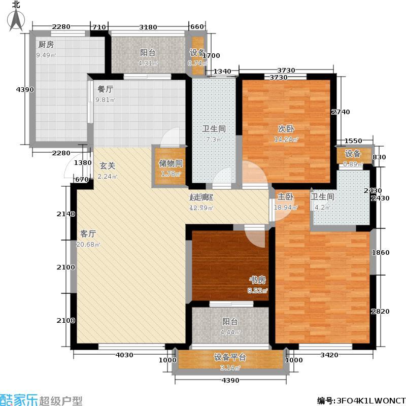 鑫苑鑫城141.39㎡户型3室2厅