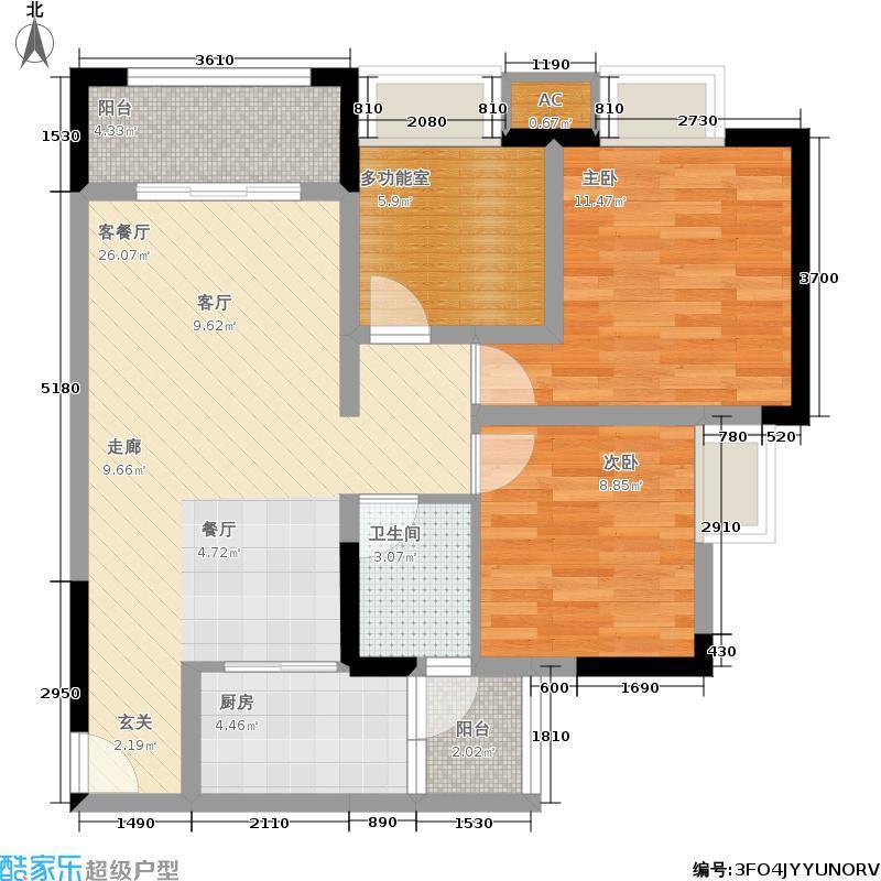 兴茂晶蓝公馆69.21㎡二期A2号房面积6921m户型