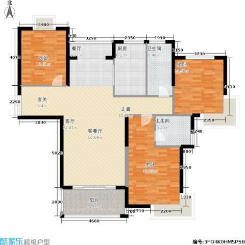 星河世纪城3室1厅2卫1厨172.00㎡户型图