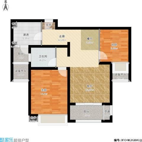 中星海上名豪苑四期御菁园2室1厅1卫1厨107.00㎡户型图