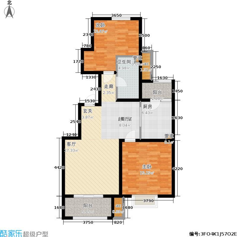 君悦花苑95.00㎡小高层3、4、7、8号楼标准层B2户型2室2厅