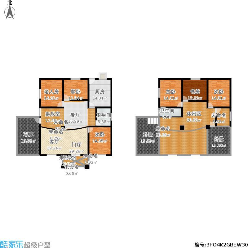 自建二层住房