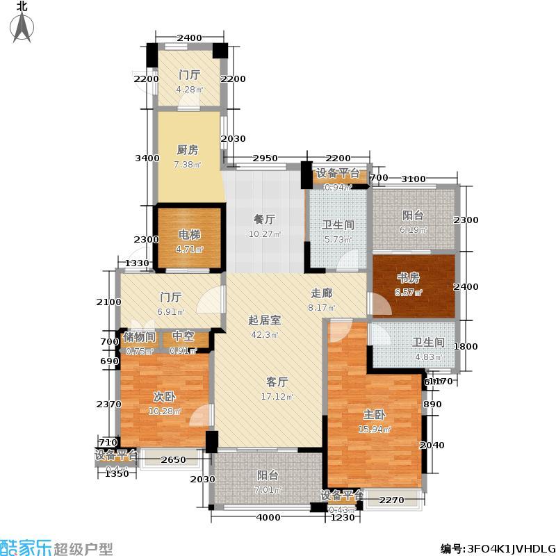 宝业光谷丽都135.81㎡二期6、7号楼D户型3室2厅