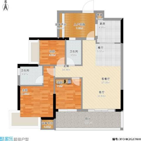敏捷・锦绣明珠3室1厅2卫1厨121.00㎡户型图
