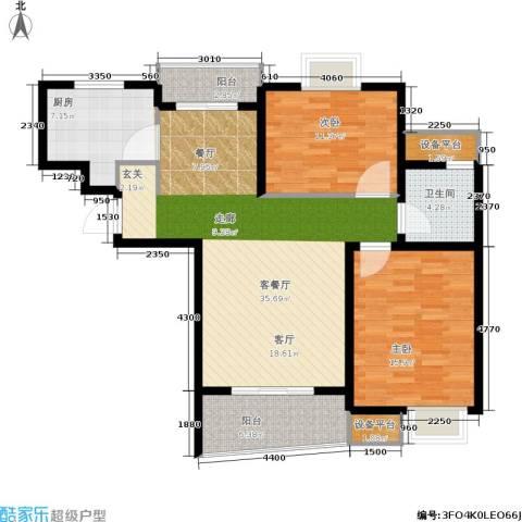 九城湖滨国际2室1厅1卫1厨89.00㎡户型图