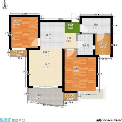 九城湖滨国际2室1厅1卫1厨86.00㎡户型图