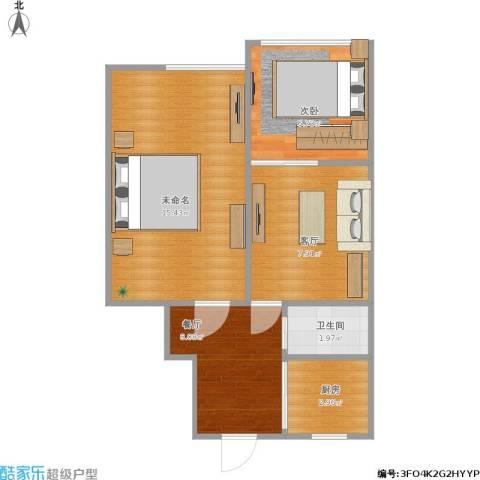阜成门南大街1室2厅1卫1厨56.00㎡户型图