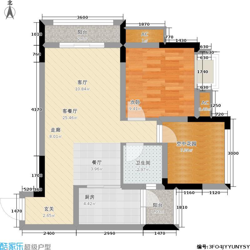 兴茂晶蓝公馆58.91㎡三期b7面积5891m户型