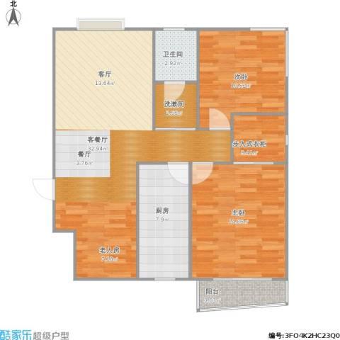 五龙湾山水庭院2室1厅1卫1厨104.00㎡户型图